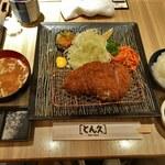 134437981 - 特選ロース定食(林SPF)