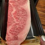 肉のオカヤマ直売所 - サーロインステーキ\(^o^)/これ1枚を3人で分け分け