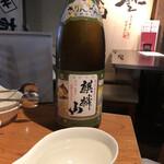 Re 楽酒 HanaRe -