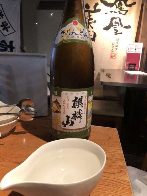 Re 楽酒 HanaReの料理の写真