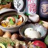 Jizainasakedokorokei - 料理写真:
