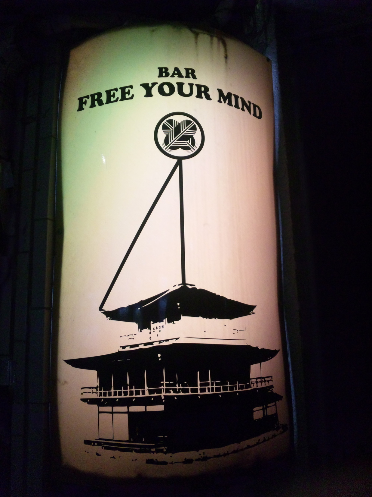 BAR FREE YOUR MIND
