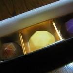 13445002 - 誕生石チョコ3種