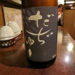 讃岐うどん 蔵之介 - 福島県 花泉酒造 ロ万 だぢゅー 五百万石 (2012/06)