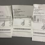 肉のオカヤマ直売所 - びっくりでしょ‼️(ㅇㅁㅇ)(ㅇㅁㅇ)あれだけ食べて32000円9人分!1人3500円って〜信じられない!
