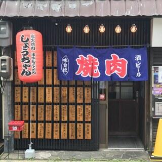 店主選りすぐりの日本酒やワインを美味しい焼肉とともに堪能する