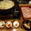 フォルクローロ花巻東和 レストラン - 料理写真: