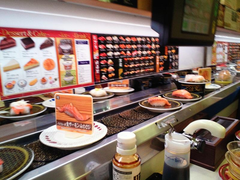 はま寿司 札幌栄町店