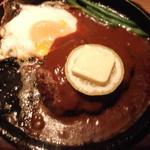 にしやま亭 - デミソースハンバーグ