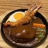 洋食春 - 料理写真: