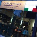 CANOVIANO ANNEX - 外観もオシャレなお店でテンションあがる!