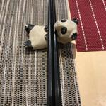 Chuugokusaishinka - 箸置きのパンダ