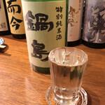 鉄板酒ノ きがる - 鍋島(1杯目)