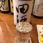 鉄板酒ノ きがる - 田酒(2杯目)