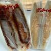 手造りサンドイッチ藤屋 - 料理写真:特大カツサンド&玉子サンド