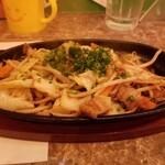 中国食市 - 津山ホルモン焼き