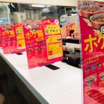 吉野家 - コロナ対策の仕切りに、 お店のオススメが貼ってあるのが良い  ポケ盛り 第2弾