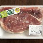 ひこま豚食堂&精肉店 Boodeli - 塩麹
