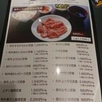 134476709 - 定食メニュー