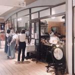 134480862 - 「大阪駅」から徒歩約3分、ルクアイーレ地下2階