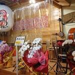 Shimautaraibuizakayamanten -