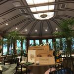 白馬リゾートホテル ラ ネージュ東館 -