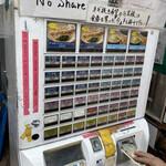Oniyamma - 券売機で、暑くなって来たので…                          『冷やし鶏天うどん』の大盛を買って中に入って                          暫し待つ。