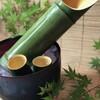 三徳六味 - ドリンク写真:青竹酒《夏季限定》