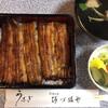 阿づ満や - 料理写真: