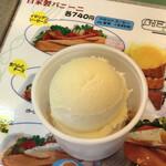 みやま - 料理写真: