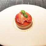 Restaurant l'equateur - 夏野菜のラタトゥーユ仕立て