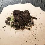 Restaurant l'equateur - 和牛センマイのサラダ仕立て