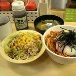 松屋 - ビビン丼+サラダ