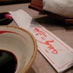 赤とんぼ - SANY22211.jpg