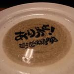 池谷精肉店 - 完食!