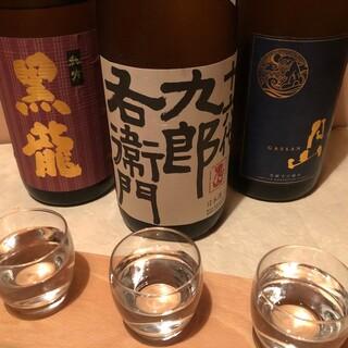 地酒飲み比べセット880円始めました!