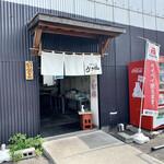 134503809 - 店舗入口。                       paypay使える店、かなり増えてきたね^ ^