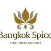 Bangkok Spice - メイン写真:
