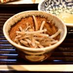 和食とお酒 きいろ - 【トロサバ塩焼 定食@1,200円】きんぴらごぼう