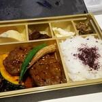 牛たん 伊地知 - 牛たんつくね弁当:1,200円