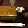 うなぎ あら川 - 料理写真:
