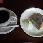 六古窯 - コロンビアとシフォンケーキ