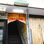 ラム - 入り口の階段