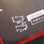 134514165 - 三日月氷菓店(盆)