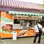 伊芸サービスエリア(上り)レストラン  - 外観