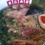 天日地鶏 - 地鶏三昧(塩味)