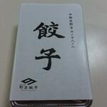 134524056 - 簡潔な包装