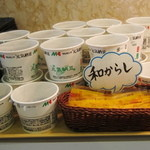 スカイロード - 納豆もある。 九州は納豆文化圏ですからね。