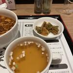 134537016 - セットのスープとザーサイ                       「しびれ(花山椒)」と「香り(青山椒)」
