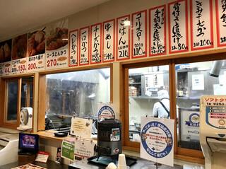 肉のオカヤマ直売所 - ご飯とか揚げ物とか生ビールもあります